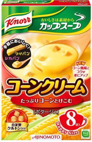 カップ スープ クノール クノール® カップスープ